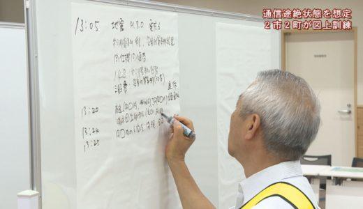 (取材日:7月11日、取材地:県西部防災館)