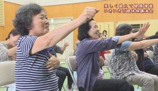 (取材日:7月4日、取材地:池田総合体育館)