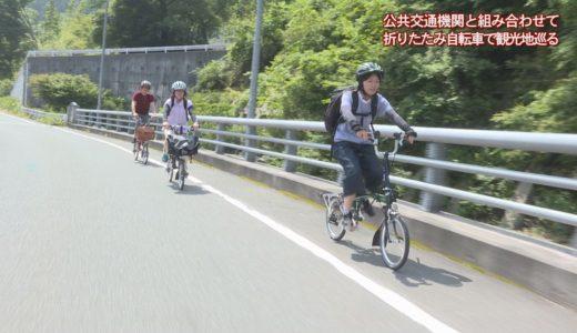 (取材日:6月29日、取材地:西祖谷山村周辺)