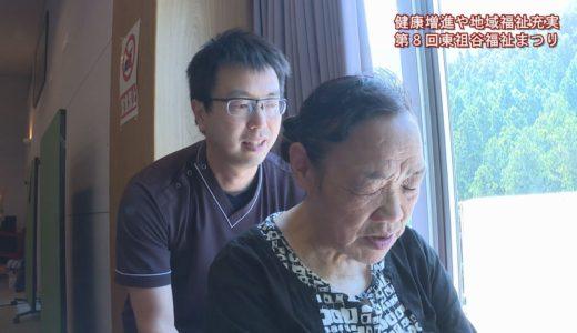(取材日:7月7日、取材地:東祖谷歴史民俗資料館)