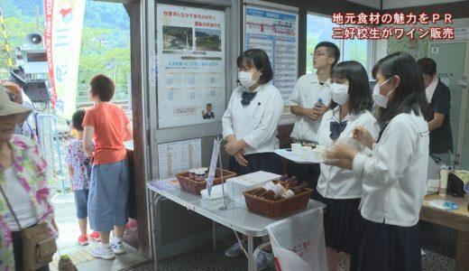 (取材日:8月2日、取材地:JR大歩危駅)