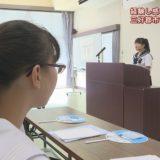 (取材日:8月20日、取材地:三好教育センター)