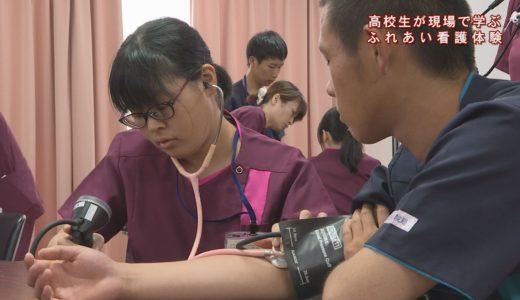 (取材日:7月31日、取材地:県立三好病院)