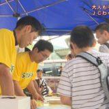 (取材日:8月31日、取材地:JR阿波池田駅周辺)