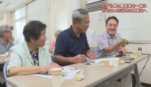 (取材日:9月6日、取材地:三好市役所分庁舎)