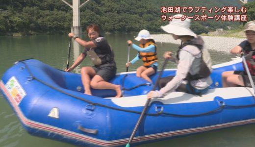 (取材日:8月22日、取材地:池田ダム湖)