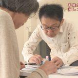 (取材日:10月14日、取材地:三好市中央公民館)