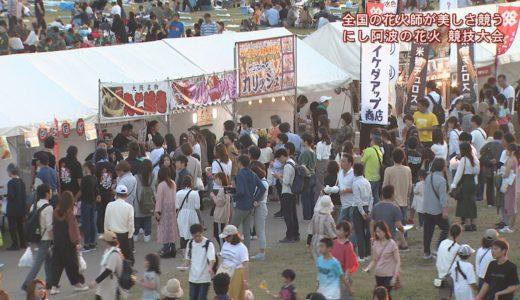 (取材日:10月5日、取材地:三野健康防災公園周辺)