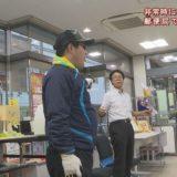 (取材日:10月15日、取材地:阿波池田郵便局)