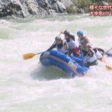 (取材日:10月5・6日、取材地:池田ダム湖・他)