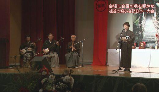 (取材日:10月6日、取材地:東祖谷歴史民俗資料館)
