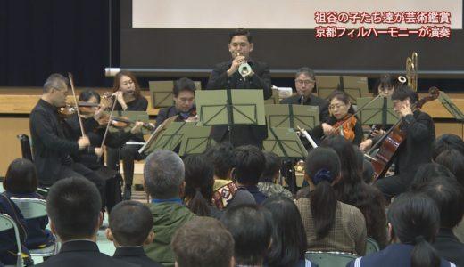 (取材日:11月25日、取材地:東祖谷小中学校)