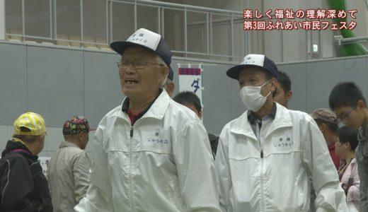 (取材日:11月10日、取材地:池田総合体育館)