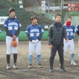 (取材日:12月21日、取材地:吉野川運動公園野球場)