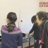 (取材日:11月23日、取材地:三好市中央公民館ほか)