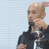 (取材日:12月1日、取材地:徳島県西部防災館)