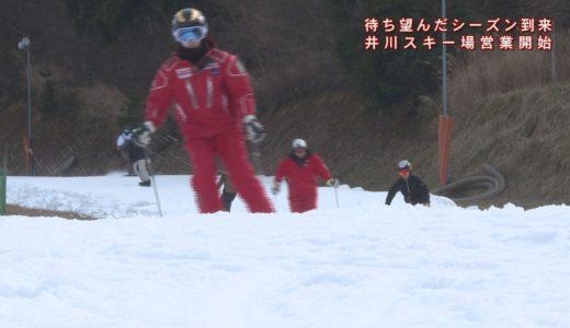 取材日:12月20日、取材地:井川スキー場腕山