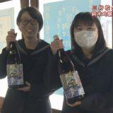 (取材日:12月11日、取材地:三好菊酒造)