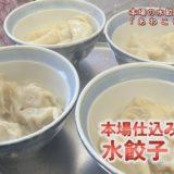 (取材日:1月18日、取材地:三好市中央公民館)