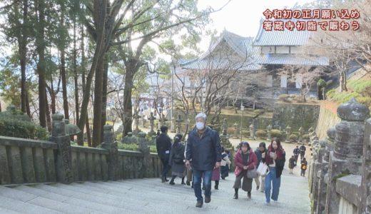 (取材日:1月2日、取材地:箸蔵寺、箸蔵山ロープウェイ)