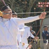 (取材日:2月11日 取材地:白地地区 八幡神社)