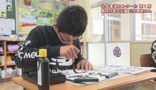 (取材日:2月18日 取材地:三縄小学校)