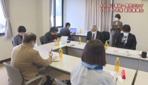 (取材日:2月26日 取材地:池田ケーブルネットワーク4階会議室)