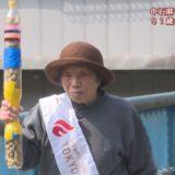 (取材日:3月17日 取材地:東祖谷新居屋)