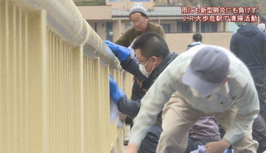 (取材日:3月27日 取材地:JR大歩危駅周辺)