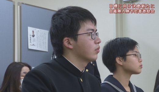 (取材日:2月27日 取材地:三好市役所)