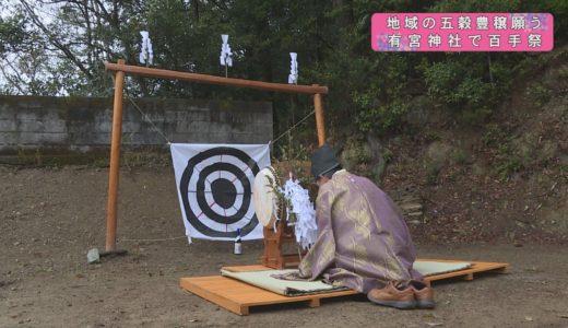 (取材日:3月28日 取材地:西祖谷山村 徳善 有宮神社)