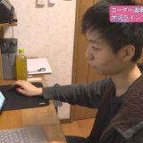 (取材日:5月3日 取材地:下川さん宅)