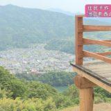 (取材日:5月27日 取材地:池田町西山)