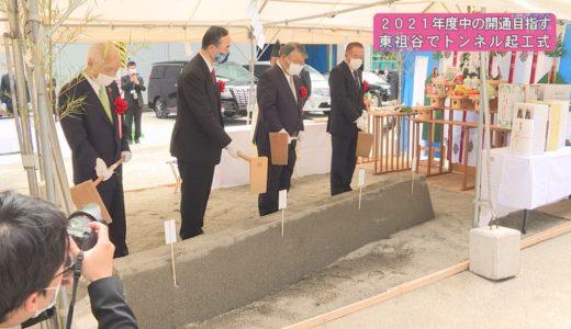 (取材日:5月24日 取材地:東祖谷下瀬)