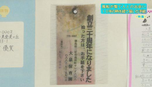 (取材日:5月25日、28日 取材地:大泉保育園、他)
