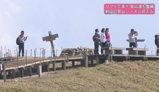 (取材日:6月7日 取材地:剣山)