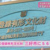 (取材日:6月17日 取材地:池田町内)