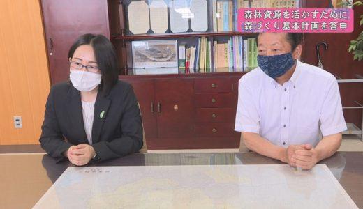 (取材日:6月24日 取材地:三好市役所)