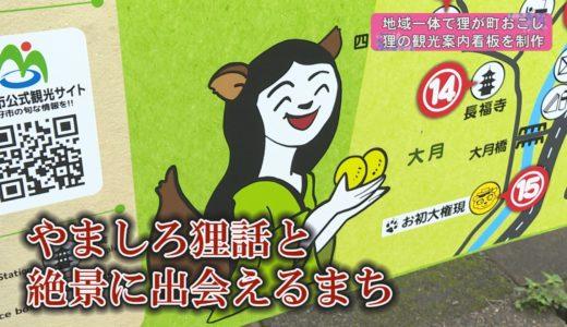 (取材日:7月8日 取材地:JR阿波川口駅)