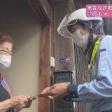 (取材日:7月10日 取材地:阿波池田郵便局)