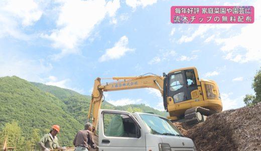 (取材日:6月26日 取材地:池田町イタノ)