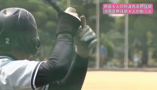 (取材日:7月5日 取材地:吉野川高校グラウンド)