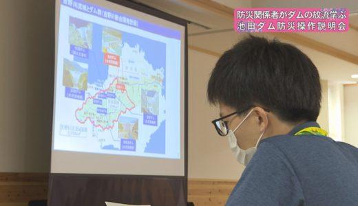 (取材日:6月25日 取材地:徳島県立西部防災館)