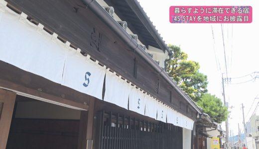 (取材日:7月17日 取材地:池田町本町通り)