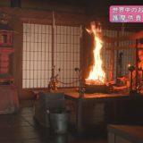 (取材日:6月26日 取材地:箸蔵寺)