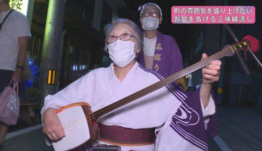 (取材日:8月14日 取材地:池田町内)