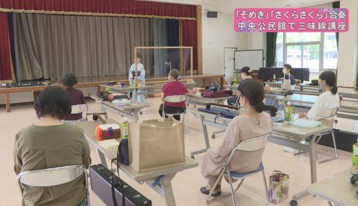 (取材日:8月22日 取材地:池田町マチ 中央公民館)