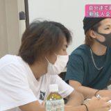(取材日:8月15日 取材地:三好市中央公民館)