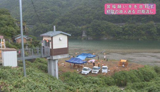 (取材日:8月30日 取材地:池田町ウエノ 吉野川)