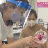 取材日:8月29日 取材地:井川公民館